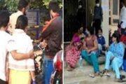 ಚಾಮರಾಜನಗರ ಜಿಲ್ಲಾಸ್ಪತ್ರೆಯಲ್ಲಿ 24 ರೋಗಿಗಳು ಮೃತಪಟ್ಟ ಘಟನೆ : ತನಿಖೆಗೆ ರಾಜ್ಯ ಸರ್ಕಾರ ಆದೇಶ