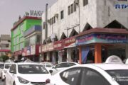 ಸೌದಿ ಅರೇಬಿಯಾ: ರಿಯಾದ್ ಬತ್ತಾದ ಆಧುನೀಕರಣದೊಂದಿಗೆ ಮತ್ತಷ್ಟು ಹೊಸ ನಿಯಮ ಕೈಗೊಳ್ಳಲು ಗೌವರ್ನರ್ ಆದೇಶ