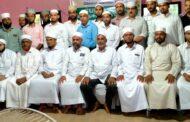 ದಾರುಲ್ ಮುಸ್ತಫಾ ನಚ್ಚಬೆಟ್ಟು GCC ಸಮಿತಿ ಅಸ್ಥಿತ್ವಕ್ಕೆ
