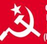 ಜಾನುವಾರು ಹತ್ಯೆ ನಿಷೇಧ ಸುಗ್ರೀವಾಜ್ಞೆ ವಾಪಸ್ಸು ಪಡೆಯಿತಿ : ಸಿಪಿಐ(ಎಂ) ಆಗ್ರಹ