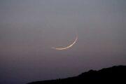 ಸೌದಿ ಅರೇಬಿಯಾ: ಏಪ್ರಿಲ್ 13 ಮಂಗಳವಾರ ರಂಜಾನ್ ಮಾಸದ ಮೊದಲ ದಿನ