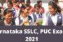SSLC ಪರೀಕ್ಷೆ ಅನುಸರಿಸಬೇಕಾದ ಮಾರ್ಗಸೂಚಿ ಬಗ್ಗೆ