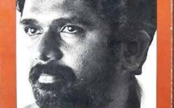 ದಲಿತ ಜಗತ್ತಿನ ಶ್ರೀಮಂತ ಸಾಹಿತ್ಯ ಕಣ್ಮರೆ