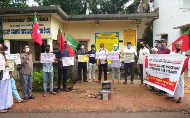 ಬೋಳಂತೂರು: ಅಡುಗೆ ಅನಿಲ ಬೆಲೆ ಏರಿಕೆಯ ವಿರುದ್ದ SDPI ವತಿಯಿಂದ ಪ್ರತಿಭಟನೆ