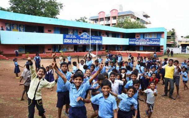 ಶೀಘ್ರವೇ ರಾಜ್ಯದಲ್ಲಿ 'ಪ್ರಾಥಮಿಕ ಶಾಲೆ' ಆರಂಭ : ಸಚಿವ ಬಿ.ಸಿ.ನಾಗೇಶ್