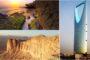 ಕೆಸಿಎಫ್ ದುಬೈ ನಾರ್ತ್ ಝೋನ್, ಗ್ರ್ಯಾಂಡ್ ಮೀಲಾದ್ ಸ್ವಾಗತ ಸಮಿತಿ ರಚನೆ