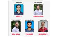 ವಳತ್ತಡ್ಕ: ಮುರ್ಶಿದುಲ್ ಅನಾಂ ಯಂಗ್ ಮೆನ್ಸ್ ವಾರ್ಷಿಕ ಮಹಾಸಭೆ - ನೂತನ ಪದಾಧಿಕಾರಿಗಳ ಆಯ್ಕೆ   ಅಧ್ಯಕ್ಷರಾಗಿ ರಫೀಕ್ ಬಳ್ಳೇರಿ  ಪ್ರ.ಕಾರ್ಯದರ್ಶಿಯಾಗಿ ಸಿಯಾಬುದ್ದೀನ್ ಪಂಜ ಆಯ್ಕೆ