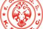 ಪುತ್ತೂರು ವಿಭಾಗದ ಕರ್ನಾಟಕ ರಾಜ್ಯ ರಸ್ತೆ ಸಾರಿಗೆ ನಿಗಮ : ತರಬೇತಿ ಪಡೆಯಲು ಅರ್ಜಿ ಆಹ್ವಾನ