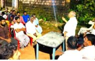 ಕೋಟೆಕಾರ್ 16 ನೇ ವಾರ್ಡ್ ಹಿದಾಯತ್ ನಗರ  ಕಾಂಗ್ರೆಸ್ ಸಭೆ